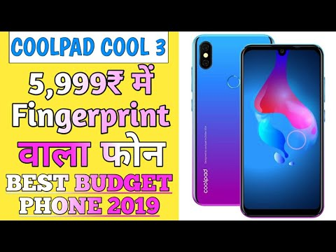 COOLPAD COOL 3 UNBOXING & REVIEW    Budget Phone 2019 With Fingerprint Scanner    Only 5,999₹