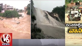 Mancherial Town Submerged With Flood Water | People In Panic Situat...