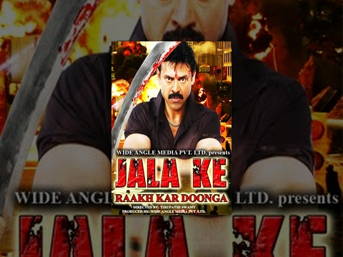 JALA KE RAAKH KAR DOONGA   Hindi Film   HD Full Movie   Venkatesh   Rambha   Madhu