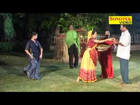 Le Lo Re Mithai  | ले लो रै मिठाई | Ram Bhajan