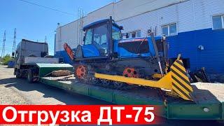 Отгрузка гусеничных тракторов Агромаш 90ТГ (ДТ-75) с отвалом и цепным экскаватором