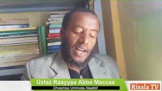 Raayyaa Abba Macca _ Vol- 30 is Coming soon _ Haala Ummanni keenya arra keessa jiru irratti