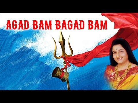 Agad Bam Bagad Bam | Anuradha Paudwal | Shiv Bhajan Hindi  | Times Music Spiritual