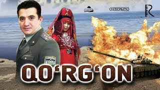 Qo'rg'on (o'zbek film) | Кургон (узбекфильм)
