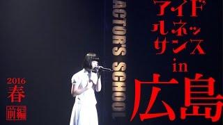 3月20日にアリスガーデンにて行われた「アワー・ソングス」リリースイベ...