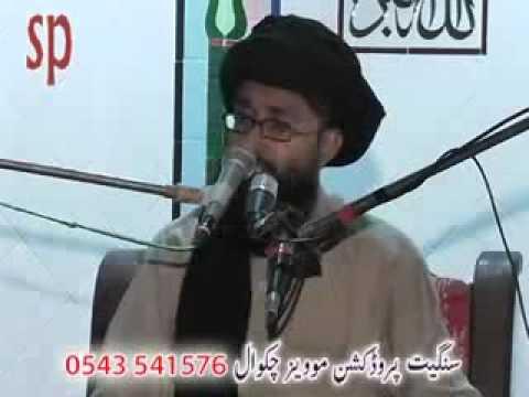 Molana Qameru Toheed sb (Dalwal) Chakwal 12-10-2014