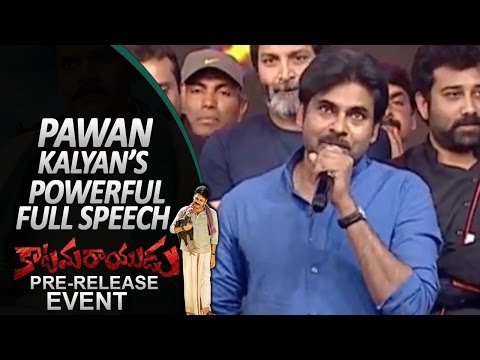 Thumbnail: Pawan Kalyan's Powerful Speech at Katamarayudu Pre Release Event | Full Speech
