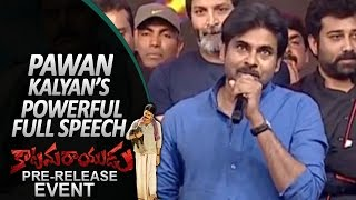 Pawan Kalyan's Powerful Speech at Katamarayudu Pre Release Event | Full Speech