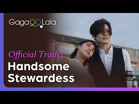 Handsome Stewardess World Premiere Only On GagaOOLala! You Are Guaranteed A LOL Moment 😂