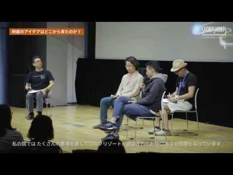 フィルムメイカーズトーク Filmmaker' s Talk Part1配信開始!
