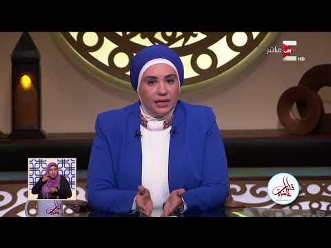 قلوب عامرة - د/ نادية عمارة: لا يدخل الجنة قاطع أرحام  - 18:21-2018 / 1 / 10