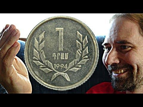 Armenia 1 Dram 1994 Coin