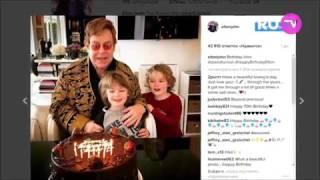 Элтон Джон отметил свой день рождения