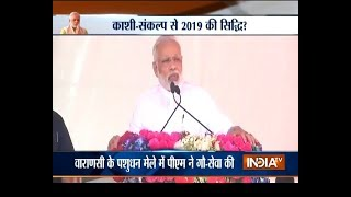Modi in Varanasi Day 2: Everyone will get a home by 2022, says PM