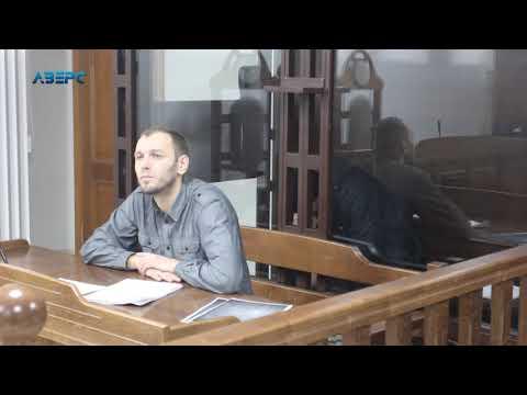 ТРК Аверс: Третій підозрюваний у стрілянині в Луцьку проведе під вартою 2 місяці