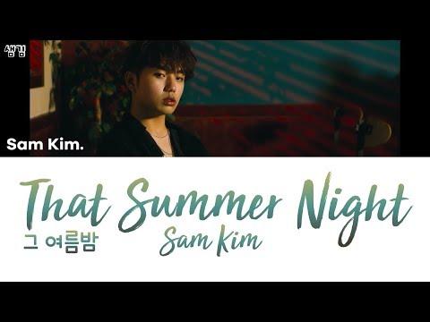 SAM KIM (샘김) - That Summer Night (그 여름밤) [han rom eng lyrics/가사]