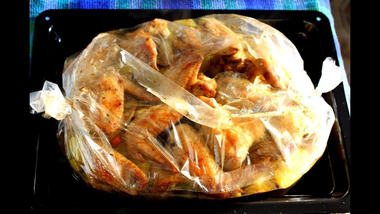 Куриные Крылышки с Картофелем Овощами в Рукаве в Духовке, Рецепты для Духовки, Курица в Духовке в ру|картошка с мясом и овощами в рукаве