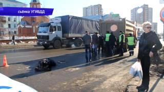На Лепсе КАМАЗ сбил пенсионерку. Место происшествия 20.03.2015