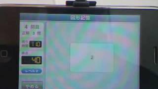 http://app.iphone.or.jp/game-kyouiku/unotanfree/index.html 右脳鍛練...