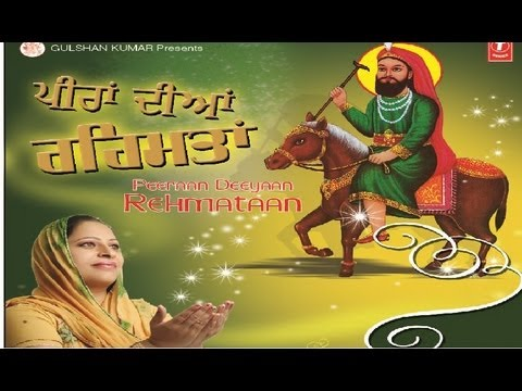 Lakh Daata Lalan Walia Punjabi Amrita Virk [Full HD Song] I Peeran Dian Rehmatan