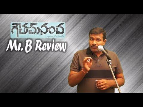 Gautam Nanda Review   Goutam Nanda Movie   Gopichand   Hansika   Maruthi Talkies   Mr. B