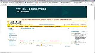 Лекция Информационные технологии в финансовом анализе, ФАИТ-3 20_04_2020