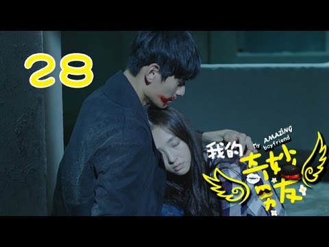 Download 【ENGSUB】我的奇妙男友 28 | My Amazing Boyfriend 28 大结局(吴倩,金泰焕,沈梦辰,Wu Qian,Kim Tae Hwan)