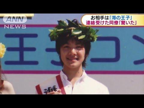 眞子さまのお相手・小室圭さんの同僚からは驚きの声(17/05/17)