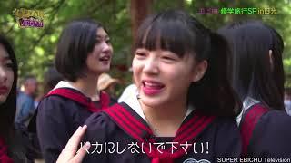2017.09.21 ON AIR (第25回放送) 出演者:真山りか/安本彩花/廣田あいか(...