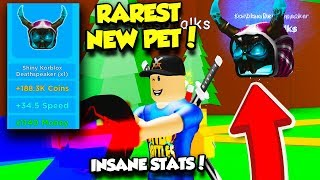 WOW I UNLOCKED THE NEW RAREST PET IN MAGNET SIMULATOR AND IT'S INSANELY GOOD! (Roblox)