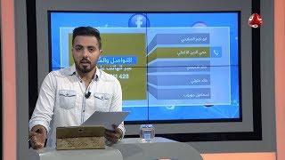كيف تنظرون لحادثة طيران اليمنية في مطار القاهرة وماهي أسباب تدهور  اليمنية لهذا المستوى؟ | رأيك مهم