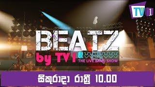 TV 1 | BEATZ | JAN | GEN TR Thumbnail
