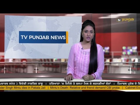 Punjabi NEWS | 18 April 2018 | TV Punjab