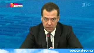 Медведеву показали разработки