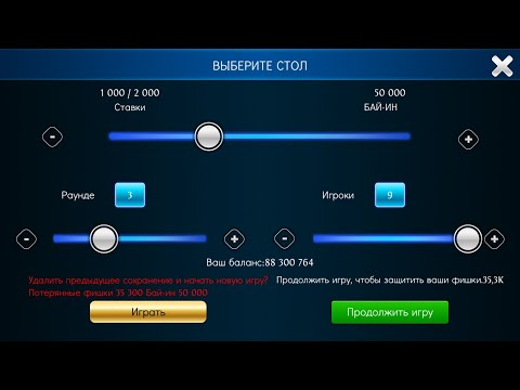 Solo King - Одна игра: Техасский  покер 2.mov