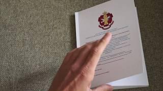 Книга-документ. Волеизъявление о самостоятельной идентификации и самоопределении. 2019.07.10