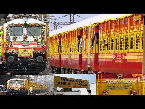 Udhna - Jaynagar ANTYODAYA EXPRESS | Decorated Train - Inaugural Run !!