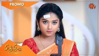 கவின் எடுக்கப்போகும் முடிவு என்ன? | Chithi 2 - Promo | 25 & 26 March 2021 | Sun TV Serial