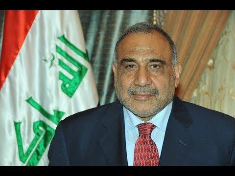 إيران تعمل على عرقة التشكيل الوزاري العراقي  - نشر قبل 44 دقيقة