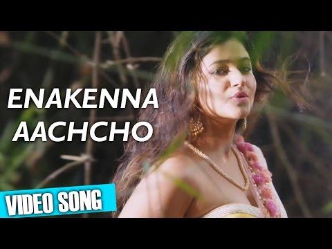 Enakenna Aachcho - Muthina Kathirikka | Video Song | Sundar C, Poonam Bajwa | Siddharth Vipin
