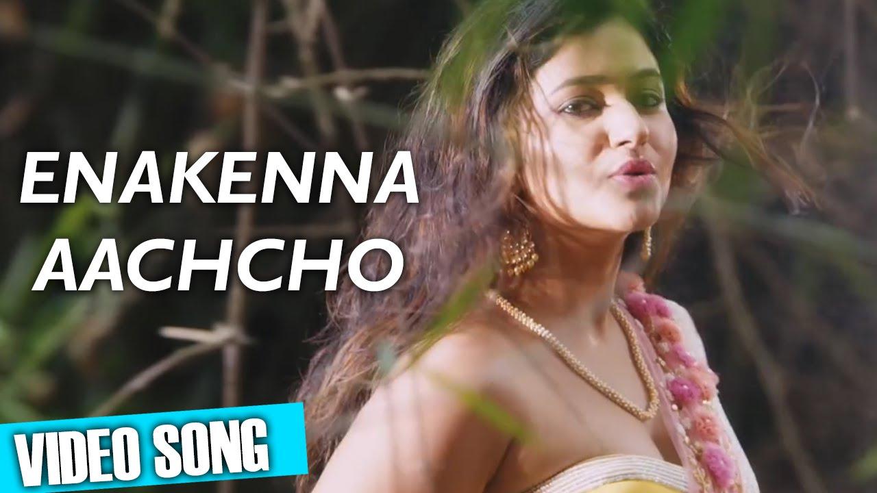 Download Enakenna Aachcho - Muthina Kathirikka | Video Song | Sundar C, Poonam Bajwa | Siddharth Vipin