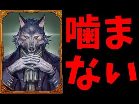 3日連続で誰も噛まずに勝利する能ある人狼-人狼ジャッジメント【KUN】