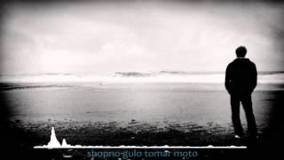 Sumon Anila - Shopno Gulo Tomar Moto