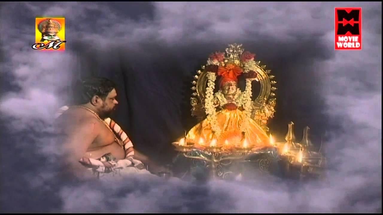Kallum mullum ayyappa tamil devotional songs bakthi jukebox.