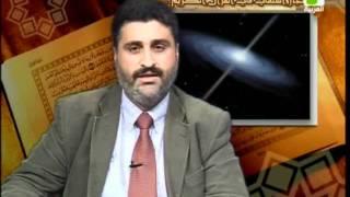 الإعجاز العلمي في القران الكريم - الحلقة رقم 1