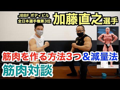 ザ・きんにくTV 【The Muscle TV】 / ザ・きんにくTV 2nd 【The Muscle TV 2nd】YouTube投稿サムネイル画像