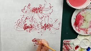 Как нарисовать цветок Паучья Лилия видео урок How to draw Red Spider Lily tutorial 상사화 그림 그리기