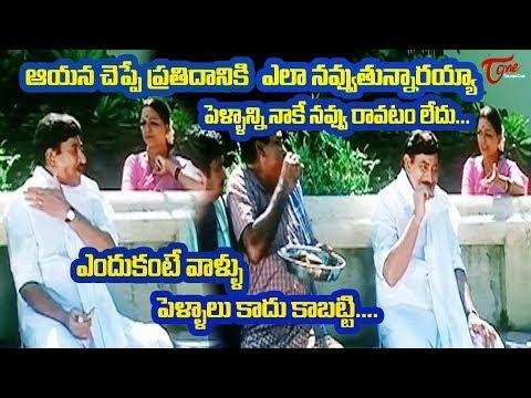 Super Star Krishna And Vijaya Nirmala Best Movie Scenes | Ultimate Movie Scenes | TeluguOne