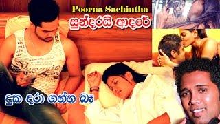 Poorna Sachintha - Duka Dara Ganna Be - Sundarai Adare