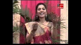 Arvind Barot | Vanita Barot | Koyaldi Dasha Maa Na Dere Zinu Bole Re